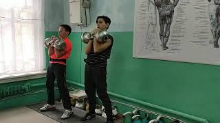 Гиревой спорт.Новое поколение ребят Дмитрий и Илья