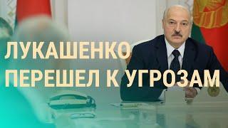Лукашенко против санкций и