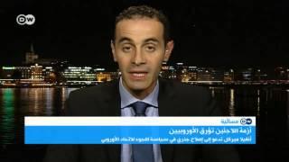 مسؤول في مفوضية اللاجئين: على أوروبا السماح للاجئين بالوصول إليها بالطائرة بدل أن يغرقوا في البحار