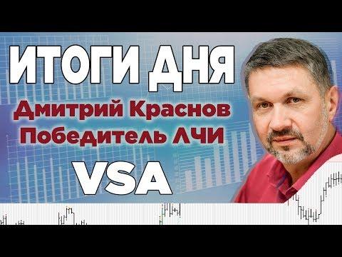 """08 января 2019г.   """"Итоги дня с Дмитрием Красновым""""."""