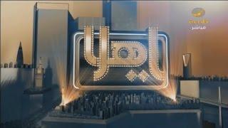 ياهلا حلقة 27 أبريل 2017