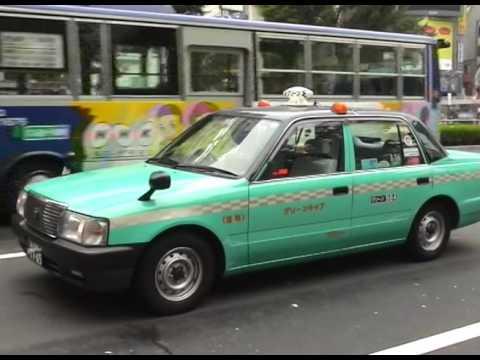 Tranche de vie - vacances Japon 2003