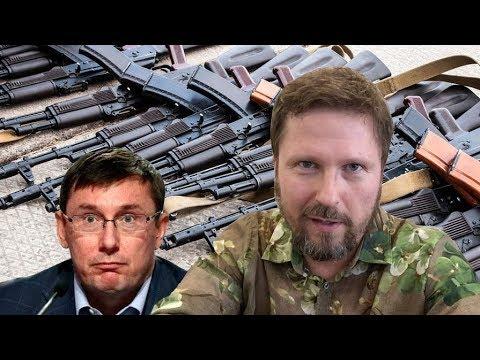 Виталич, а где стволы с Майдана? thumbnail