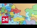 В немецком учебнике Крым изобразили российским