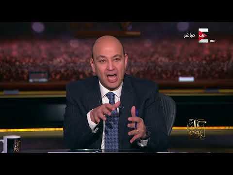 كل يوم - عمرو أديب: اليوم حصل إنقلاب على الإنقلاب في اليمن
