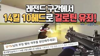 [서든어택]웨폰마스터 상현tv 랭크전 매드무비