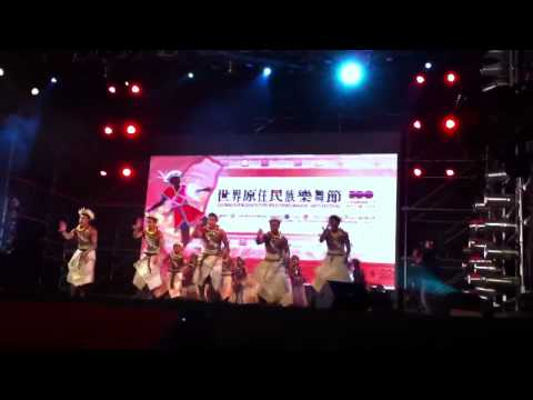 吉里巴斯表演 Performance from Kiribati (Te Waa Mai Kiribati Dancing Group)