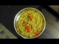 Pudina Rice | Mint Rice