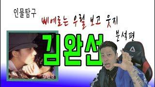 [인물탐구] 한국 댄스 디바