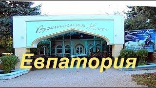 видео Евпатория Главная (Купеческая, Торговая) синагога, Крым Главная (Купеческая, Торговая) синагога в Евпатории, Экскурсия в Синагогу в Евпатории, достопримечательности в Евпатории