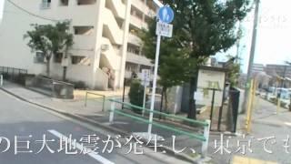 2011年3月11日 東日本巨大地震 東京都葛飾区金町にて