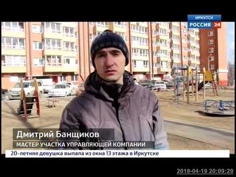 В Иркутской области больше 30 тысяч человек остались без света из за штормового ветра  Что ещё натво