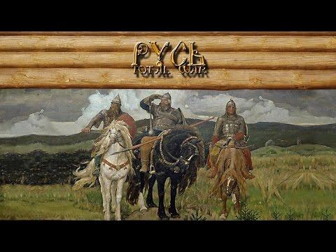 Установка мода Русь 2: Total War v2.1 [Medieval 2: Total War]