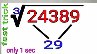 Square root and cube root in 1 sec in your mind