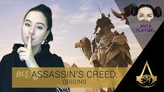 ASSASSIN'S CREED: ИСТОКИ - Релакс-стрим