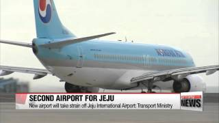 Korea to build second airport on Jeju Island   제주도  서귀포 신산에 제 2 공항 건설 발표:국토부