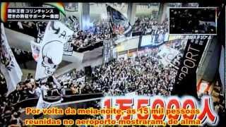 Baixar A Força Do Bando De Loucos (Legendado) - Corinthians Na TV Do Japão