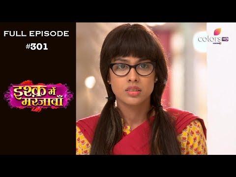 Ishq Mein Marjawan - 7th November 2018 - इश्क़ में मरजावाँ - Full Episode