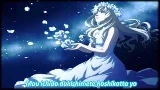"""""""Shinku Diamond Crevasse lyric""""-  Macross Frontier por Shery..."""