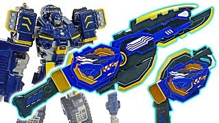 Miniforce X Double Sword Gun 2 transformation!! #DuDuPopTOY