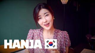 How Koreans Memorize Hanja (Chinese Characters in Korean)