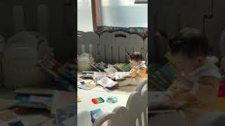 9개월아기 책장넘기기 책보는아기