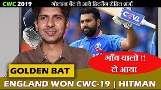 CWC19: