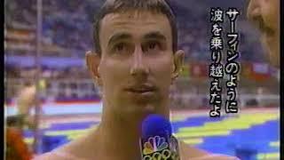 【1988年ソウルオリンピック】ルイス&ビオンディ 野望ならず