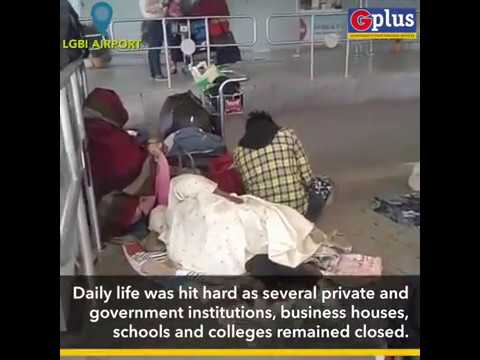 Assam Bandh Cripples Daily Life In Guwahati - G Plus News