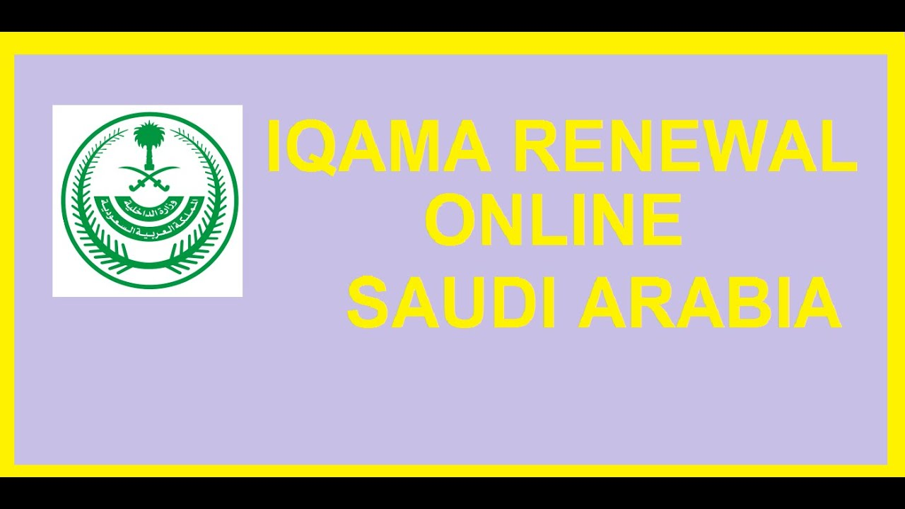 Iqama Renewal Online Saudi Arabia In Abshir Youtube