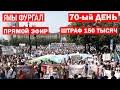 Хабаровск в штрафах   Опасен не тот кто приказал а тот кто исполнил   Нетипичный Хабаровчанин