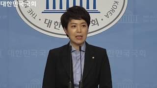 논평 | 김종인 비대위원장 국회 상황 관련  | 김은혜…