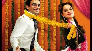banno tera swagger lyrics (tanu weds manu returns)