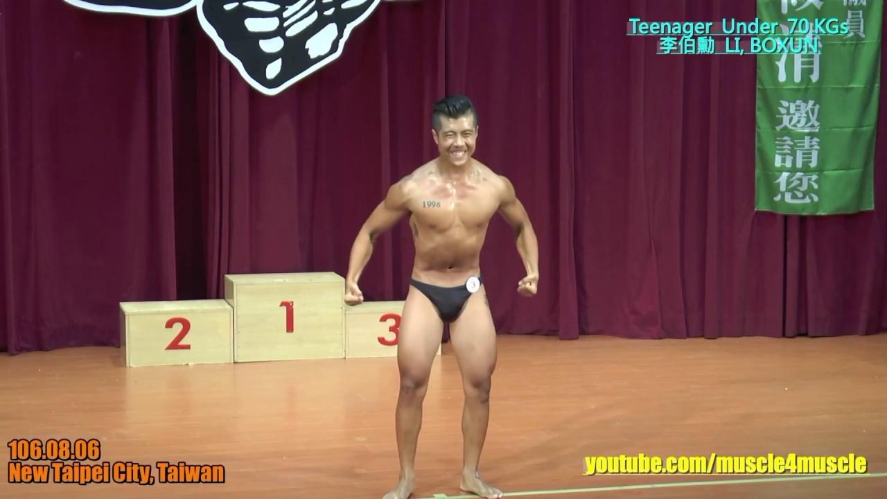 健美 20180715 Bodybuilding in New Taipei City, Taiwan - Men 75~80KG No.4, 陳孟賢 CHEN, MENGXIAN - YouTube
