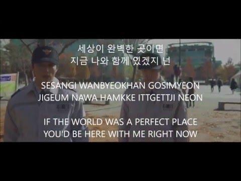 if the world was a better place • verbal jint ft. taeyeon // hanromeng // lyrics