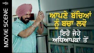 Punjabi Movie - Son Of Manjeet Singh