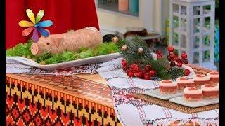 Как оформить и украсить холодец: 2 варианта подачи блюда – Все буде добре. Выпуск 1147 от 27.12.17