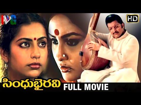 Sindhu Bhairavi Telugu Full Movie HD   Suhasini   Sivakumar   Ilayaraja   K Balachander