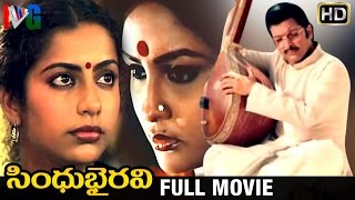 Sindhu Bhairavi Telugu Full Movie HD | Suhasini | Sivakumar | Ilayaraja | K Balachander