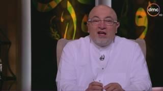 الشيخ خالد الجندي: رسالة شكر لكل أب أستحمل حرارة الصيف وصعوبة الصيام - لعلهم يفقهون