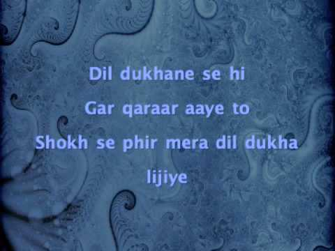 Dil Dukhane Se - Chahat, Sonu Nigam