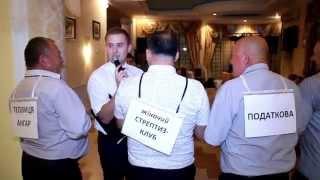 видео Конкурси на золотому весіллі. Ювілей весілля: конкурси та розваги