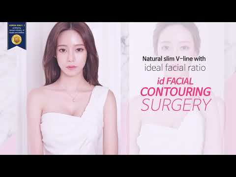 ID Facial Contouring / V line surgery Before and After l ID Hospital Korea