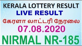 07-08-2020 | NIRMAL NR-185  | LIVE KERALA LOTTERY RESULT
