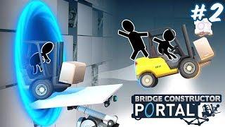№1100: ТУДА ВЛЕТЕЛ ОТТУДА ВЫЛЕТЕЛ В ПОРТАЛ - Bridge Constructor Portal #2