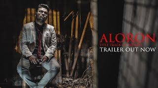 Redress| Title Song | Aloron | Independent Short Film | Trailer | Anurag Halder | 2019 4k