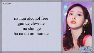 Download TWICE (트와이스) - Alcohol-Free (Easy Lyrics)