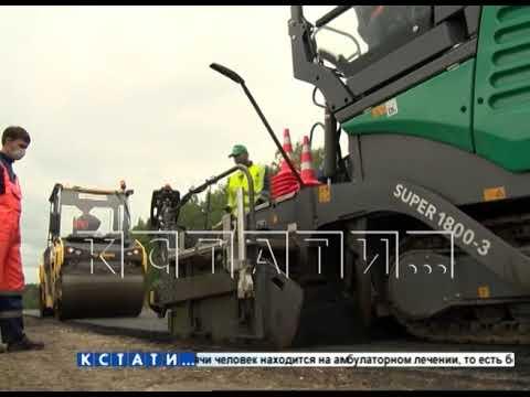 Продолжается ремонт в рамках национального проекта «Безопасные и качественные дороги»