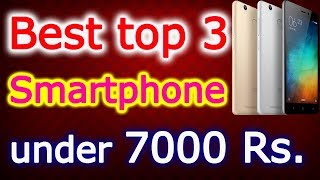 Best Smartphone Under 7000rs 2018 In India