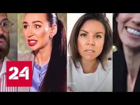 Смотреть Целебный лайк. Специальный репортаж Марата Кримчеева - Россия 24 онлайн